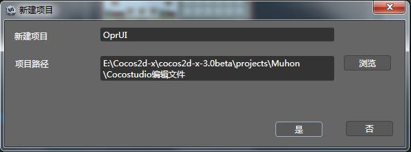 Cocos2d-x3.0游戏实例之《别救我》第五篇-Cocostudio