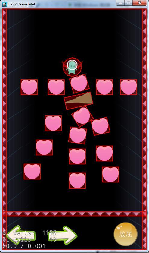 Cocos2d-x3.0游戏实例之《别救我》第九篇